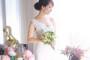 chọn áo cưới cho cô dâu ngực nhỏ lép